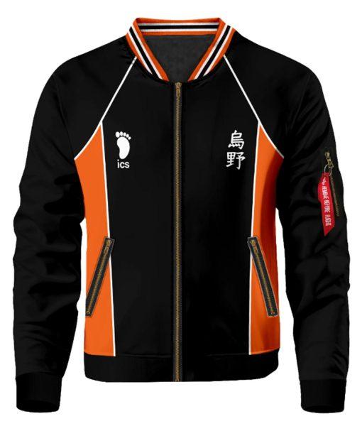 haikyuu-karasuno-jacket