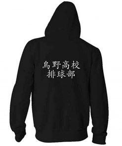 ics-haikyuu-jacket