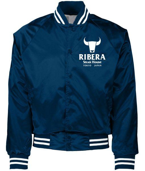 ribera-steakhouse-jacket