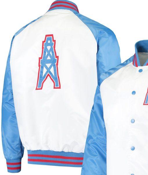 houston-varsity-jacket