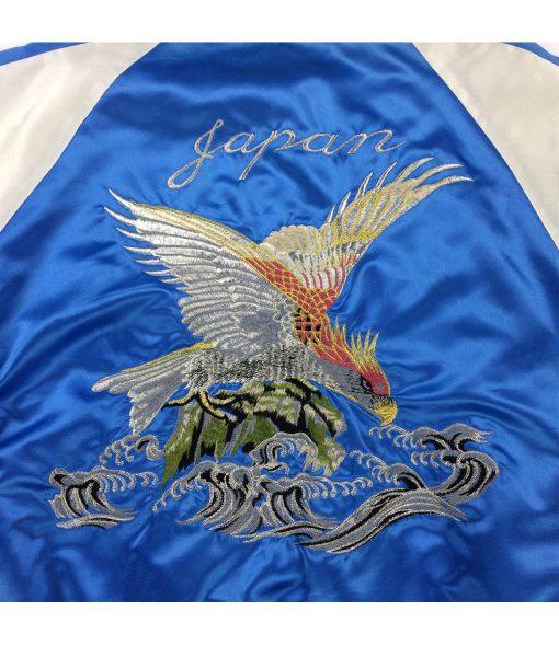 souvenir-eagle-hawk-jacket